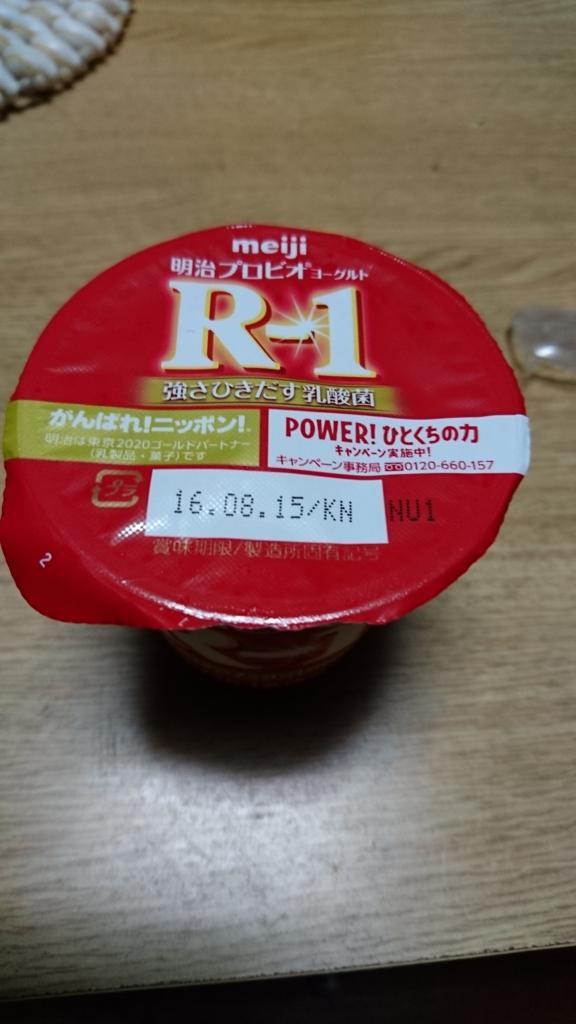 f:id:matsukiyo319:20160809224953j:plain