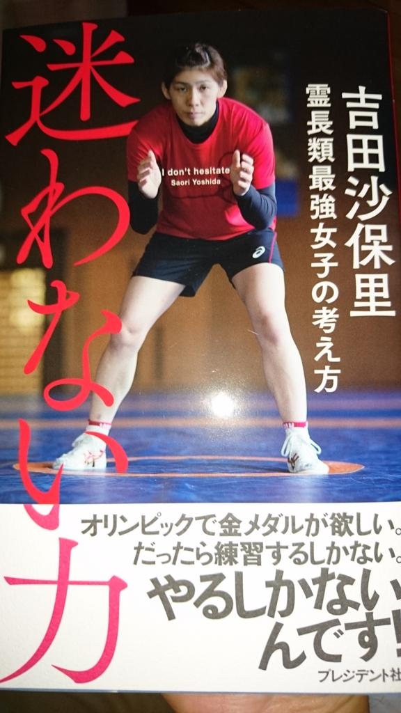 f:id:matsukiyo319:20160819195123j:plain