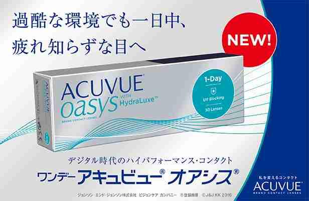 f:id:matsukiyo319:20160821215744p:plain