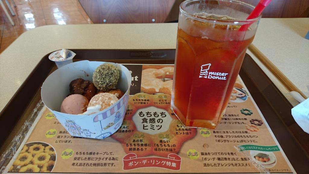 f:id:matsukiyo319:20161017100354j:plain