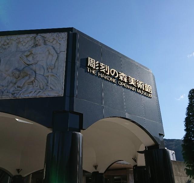 f:id:matsukiyo319:20190103191348j:image