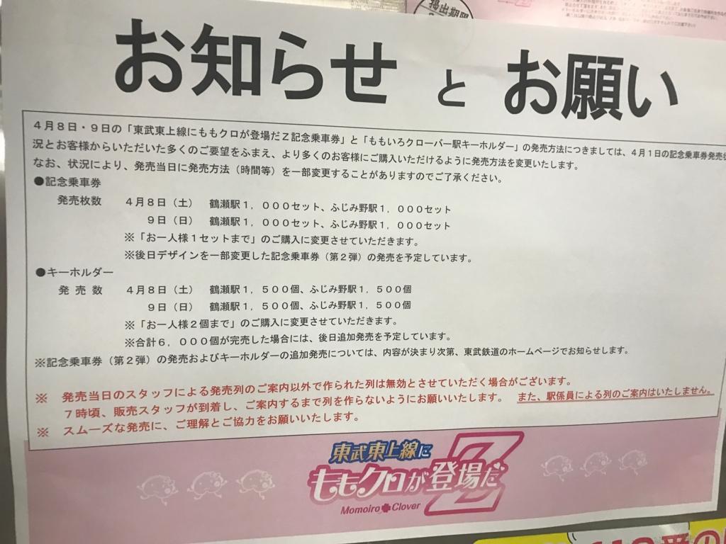 f:id:matsukiyoz:20170420000616j:plain