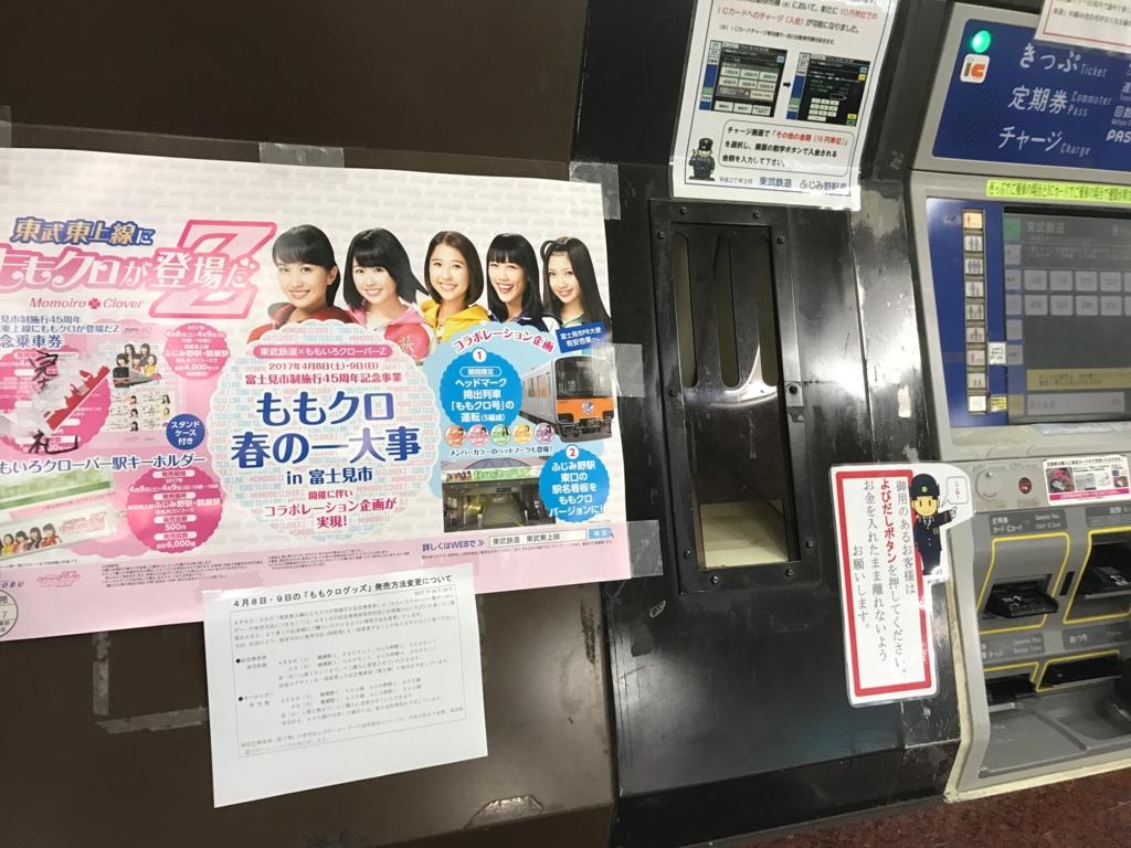 f:id:matsukiyoz:20170420000921j:plain