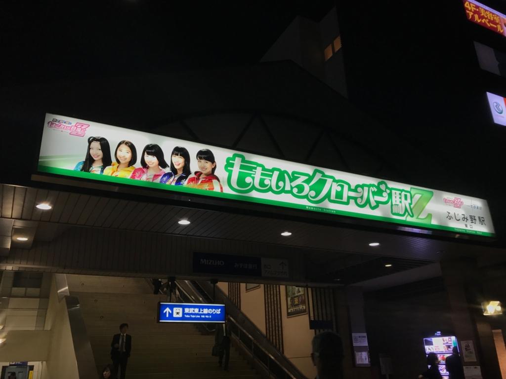 f:id:matsukiyoz:20170420001142j:plain