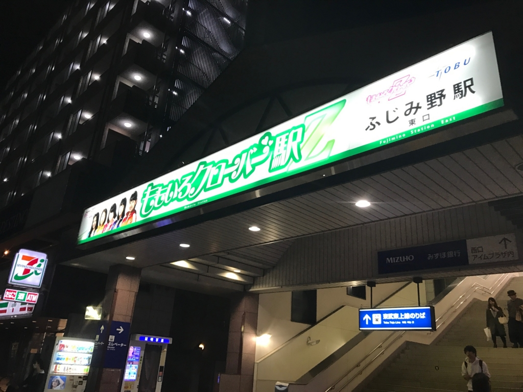 f:id:matsukiyoz:20170420001545j:plain