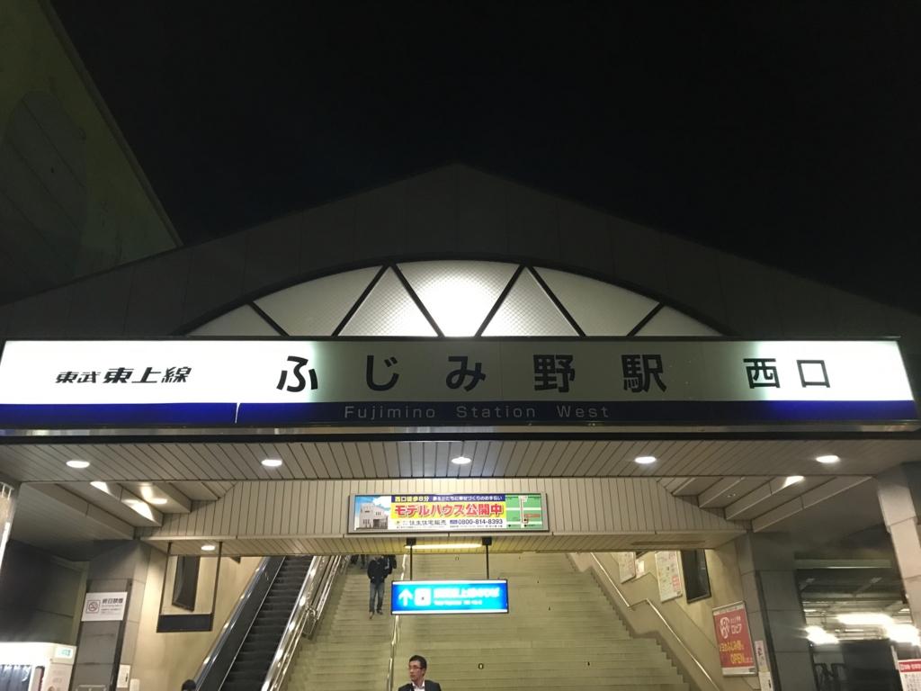 f:id:matsukiyoz:20170420001741j:plain