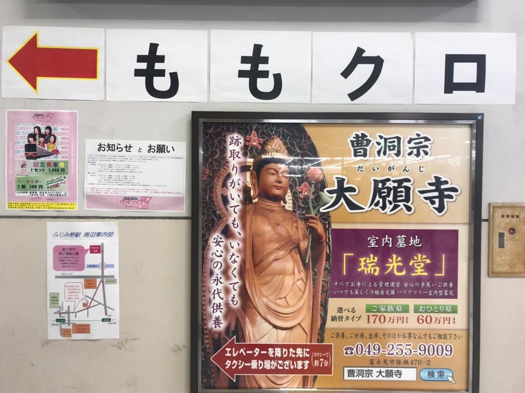 f:id:matsukiyoz:20170420002341j:plain
