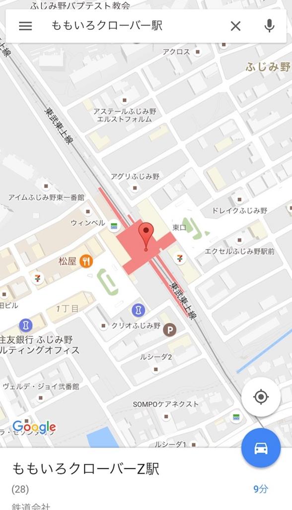 f:id:matsukiyoz:20170420002403j:plain