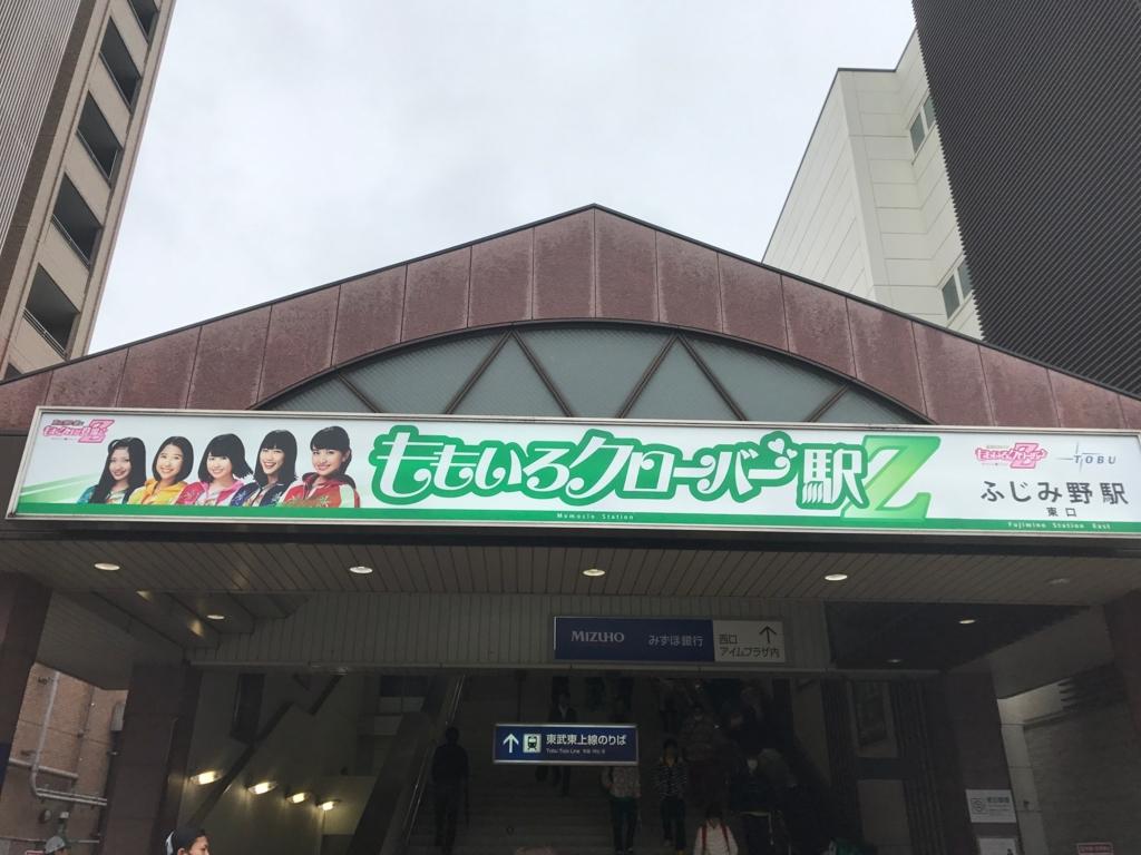 f:id:matsukiyoz:20170421015944j:plain