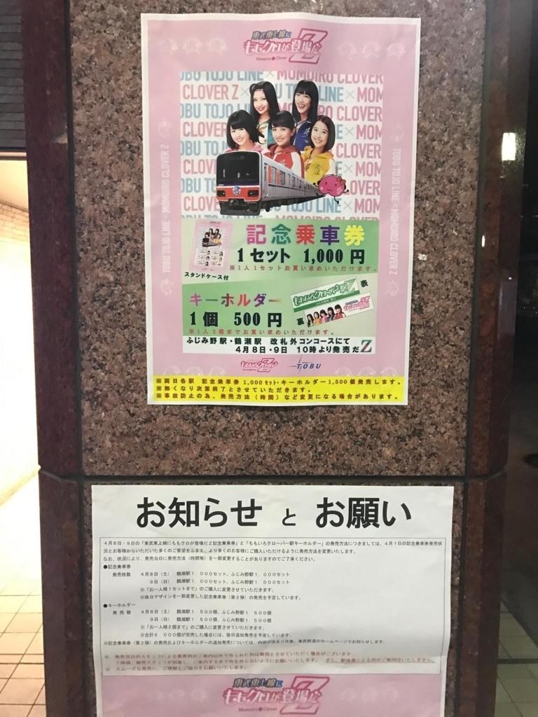 f:id:matsukiyoz:20170421043713j:plain