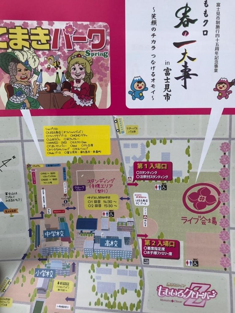f:id:matsukiyoz:20170421044243j:plain