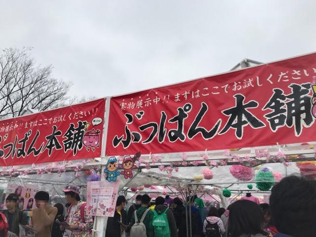 f:id:matsukiyoz:20170421062008j:plain