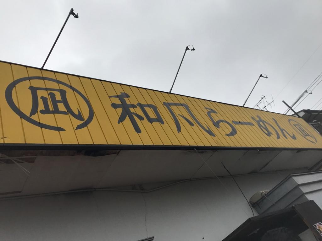 f:id:matsukiyoz:20170421072825j:plain