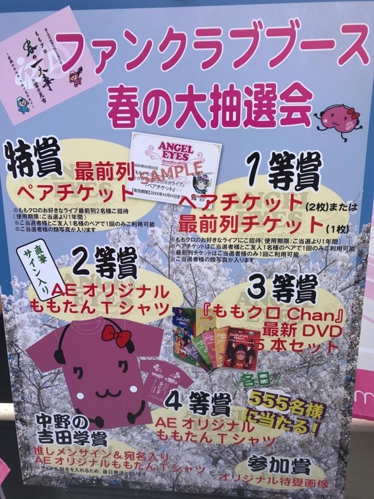 f:id:matsukiyoz:20170421075044j:plain