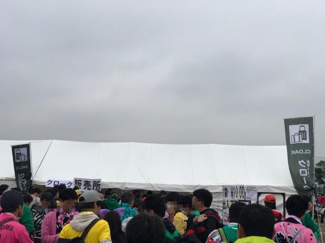 f:id:matsukiyoz:20170421083824j:plain