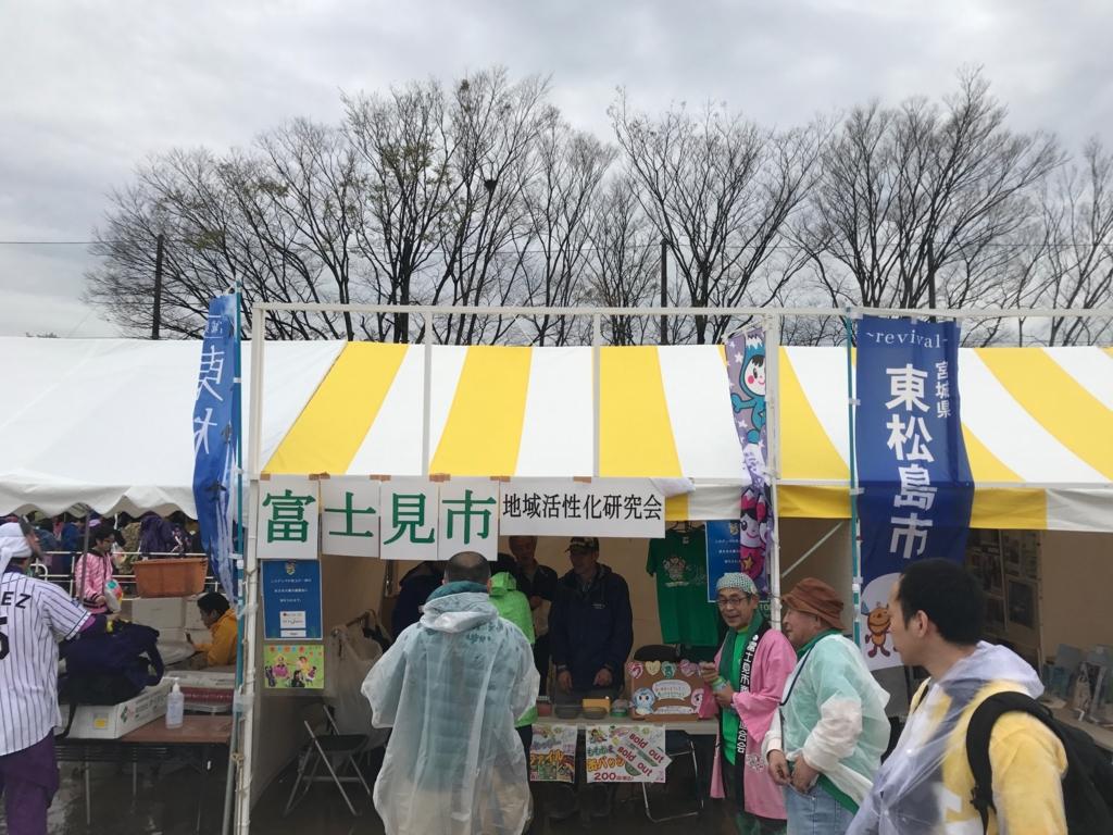 f:id:matsukiyoz:20170425000956j:plain