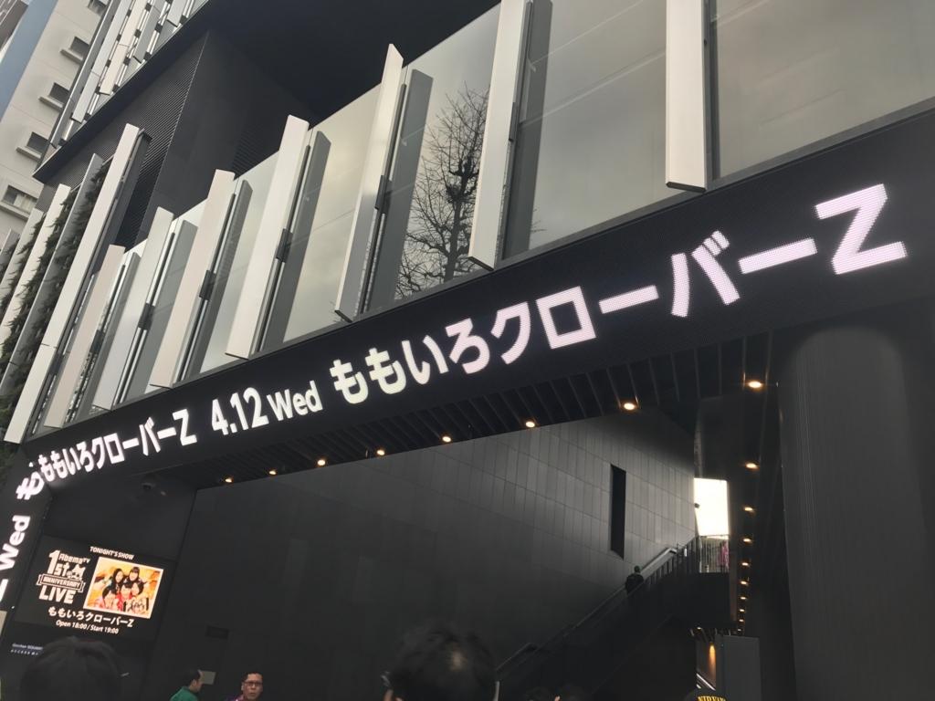 f:id:matsukiyoz:20170426002656j:plain