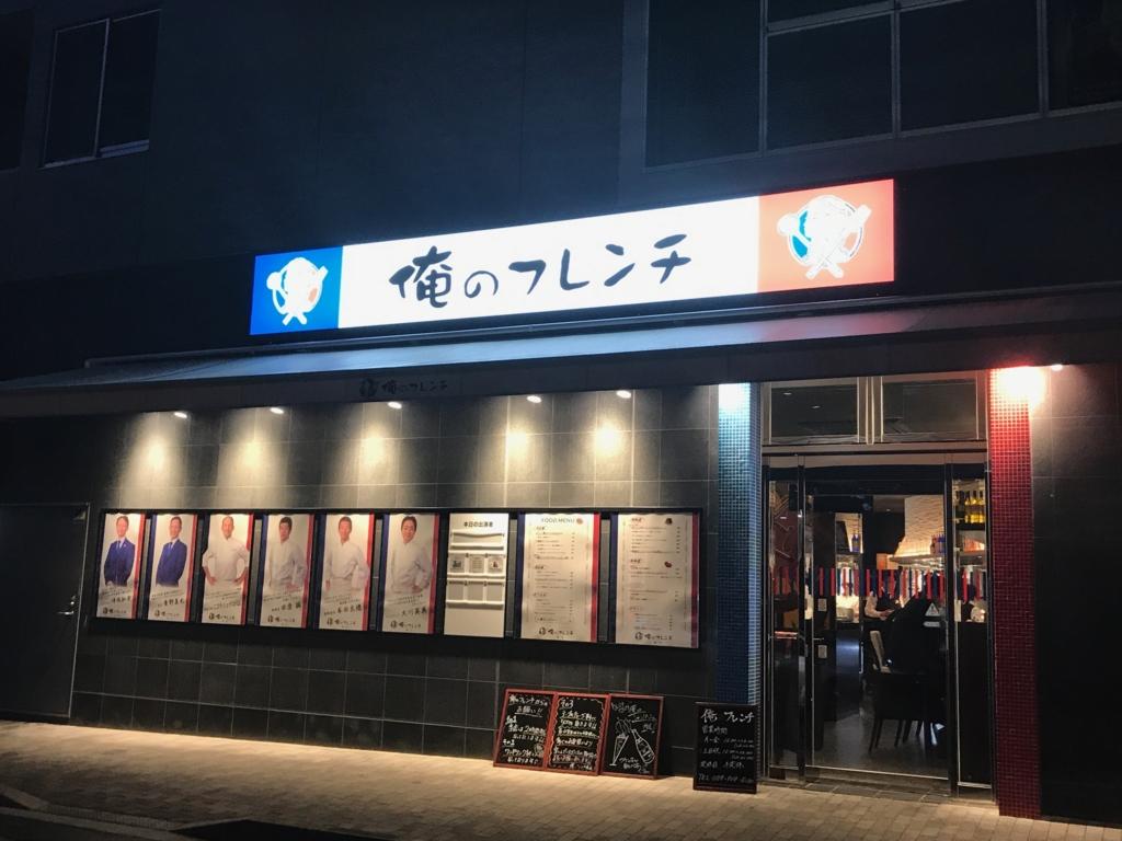 f:id:matsukiyoz:20170501012103j:plain