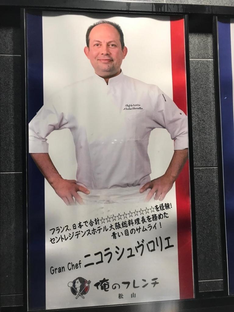 f:id:matsukiyoz:20170501012605j:plain