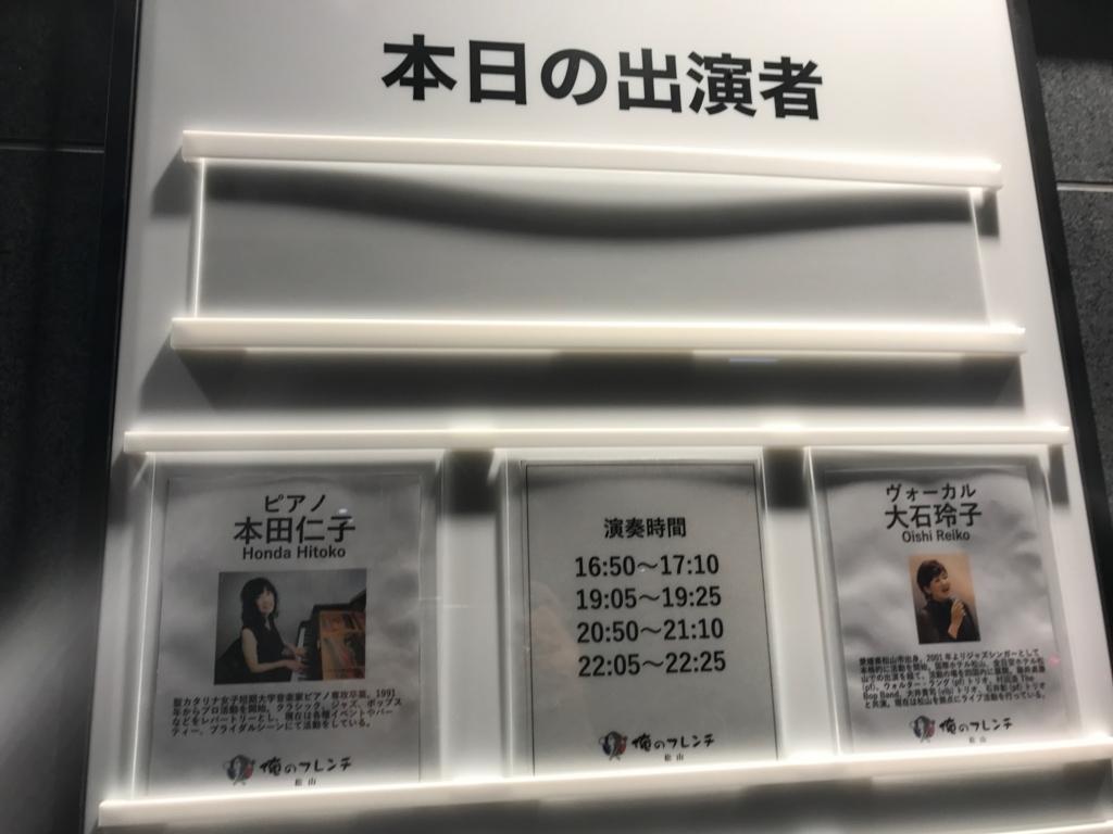 f:id:matsukiyoz:20170501012855j:plain