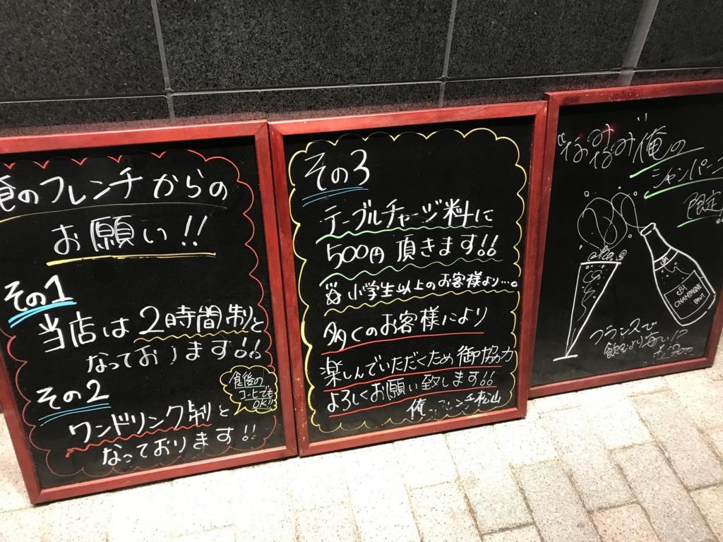 f:id:matsukiyoz:20170501013003j:plain