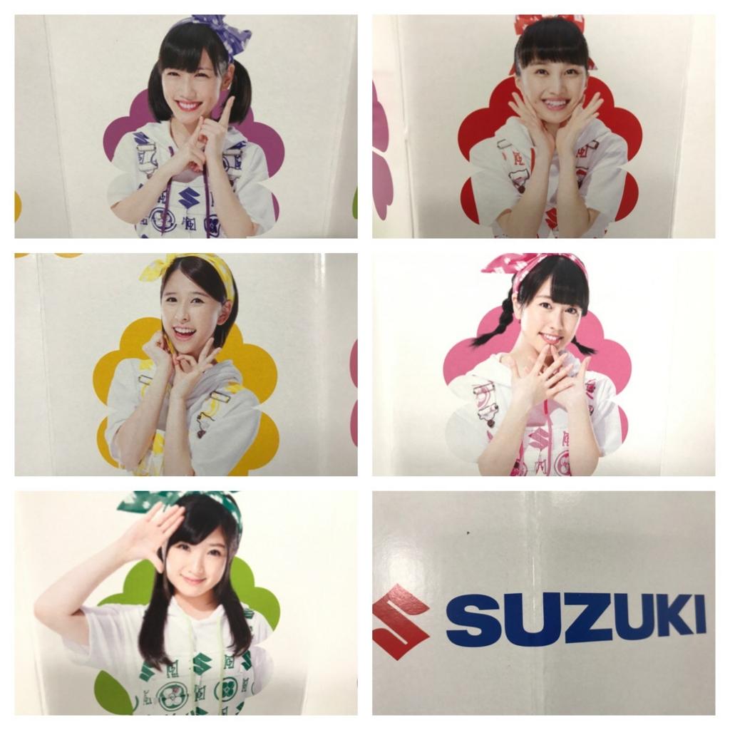f:id:matsukiyoz:20170515192746j:plain