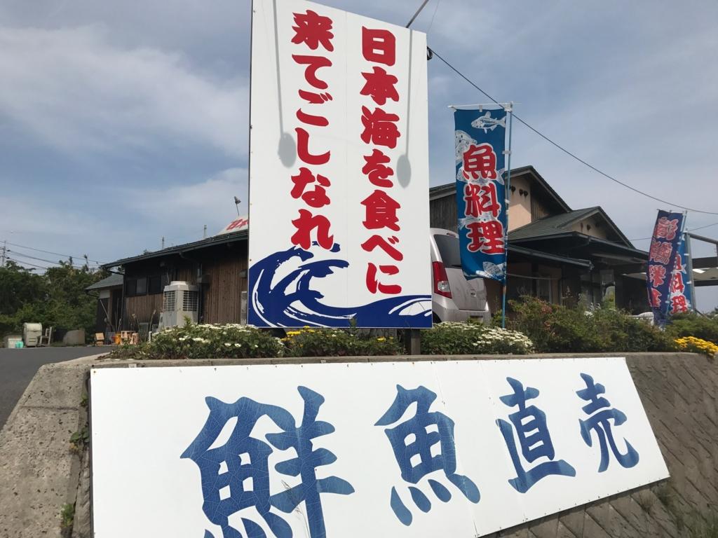 f:id:matsukiyoz:20170524195542j:plain