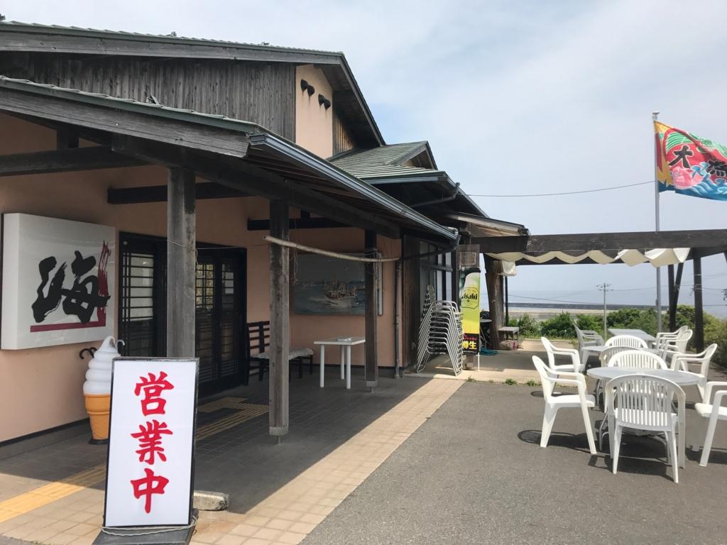 f:id:matsukiyoz:20170524195601j:plain