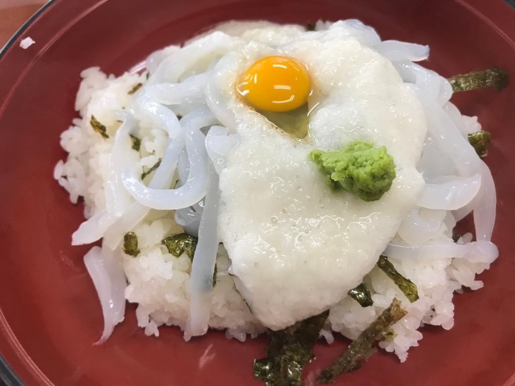f:id:matsukiyoz:20170524200947j:plain