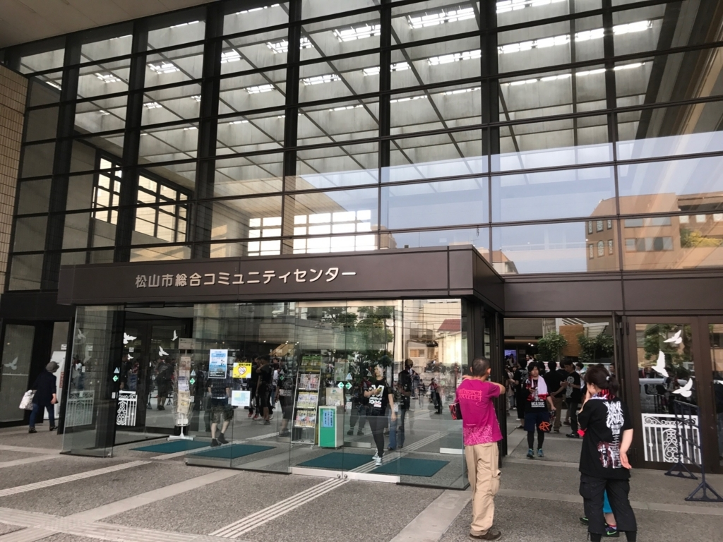 f:id:matsukiyoz:20170605012013j:plain