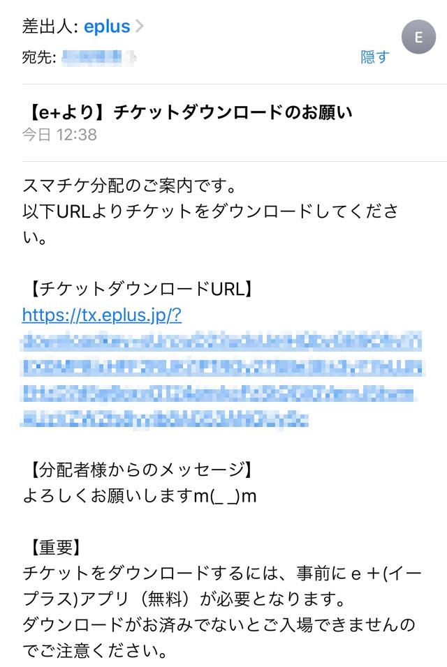 f:id:matsukiyoz:20170605012652j:plain