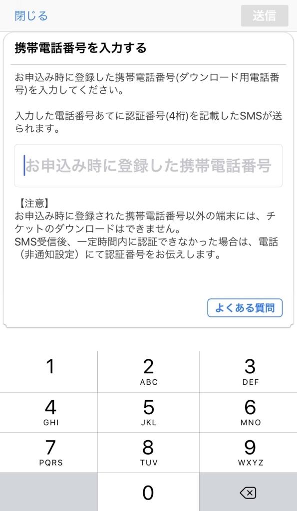 f:id:matsukiyoz:20170605013140j:plain
