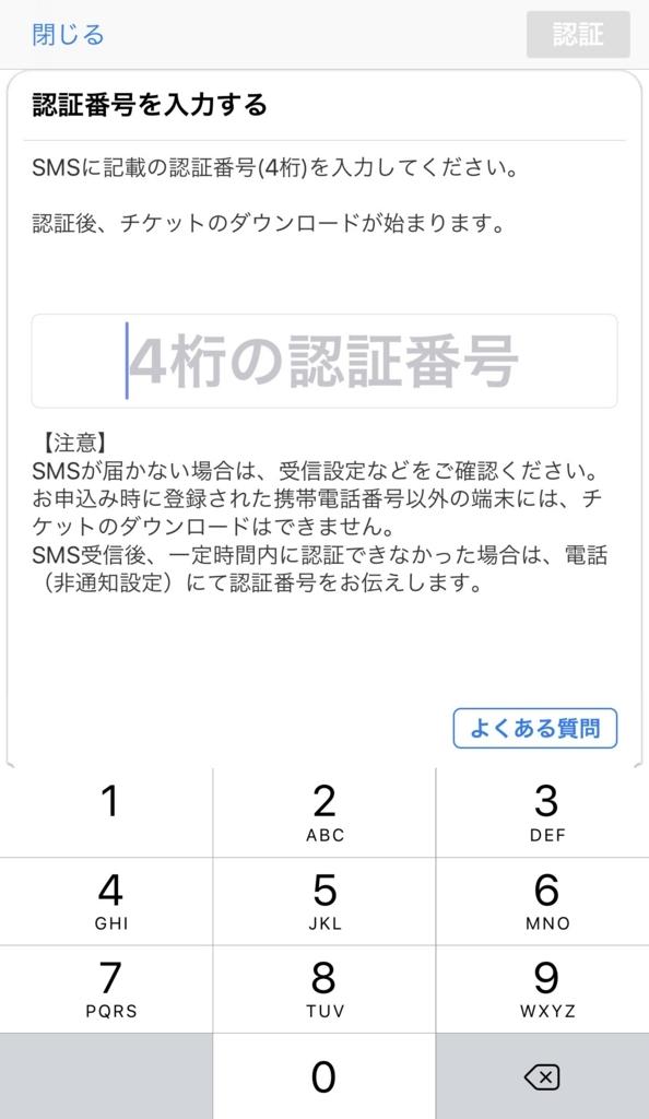 f:id:matsukiyoz:20170605015429j:plain