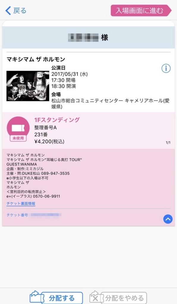 f:id:matsukiyoz:20170605015638j:plain