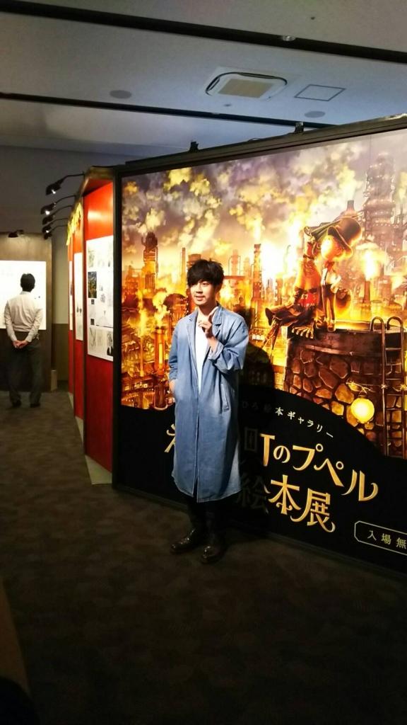f:id:matsukiyoz:20170628164843j:plain