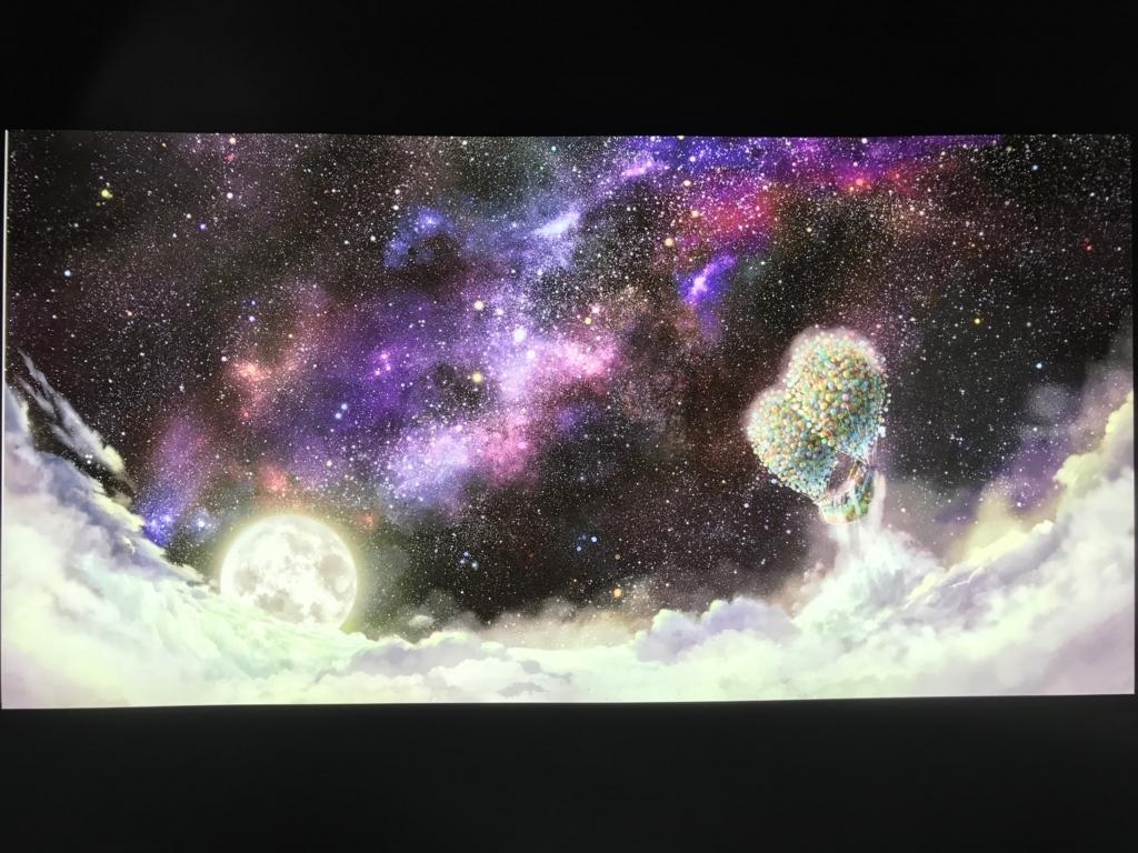 f:id:matsukiyoz:20170628172444j:plain