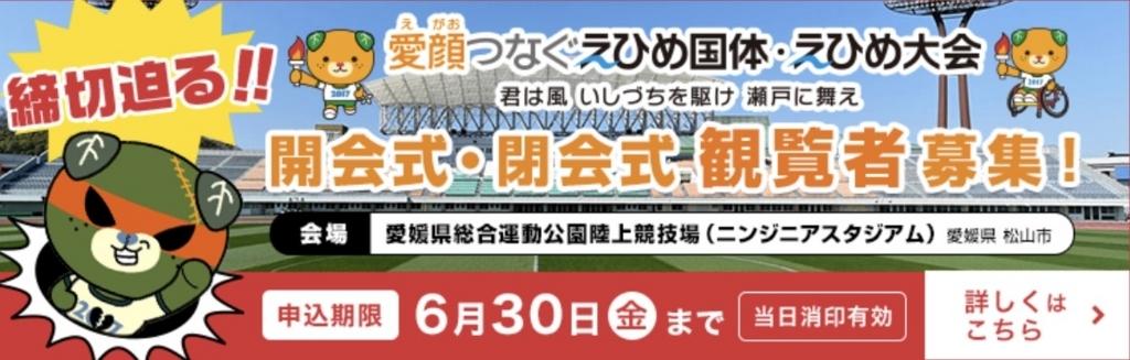 f:id:matsukiyoz:20170630095432j:plain