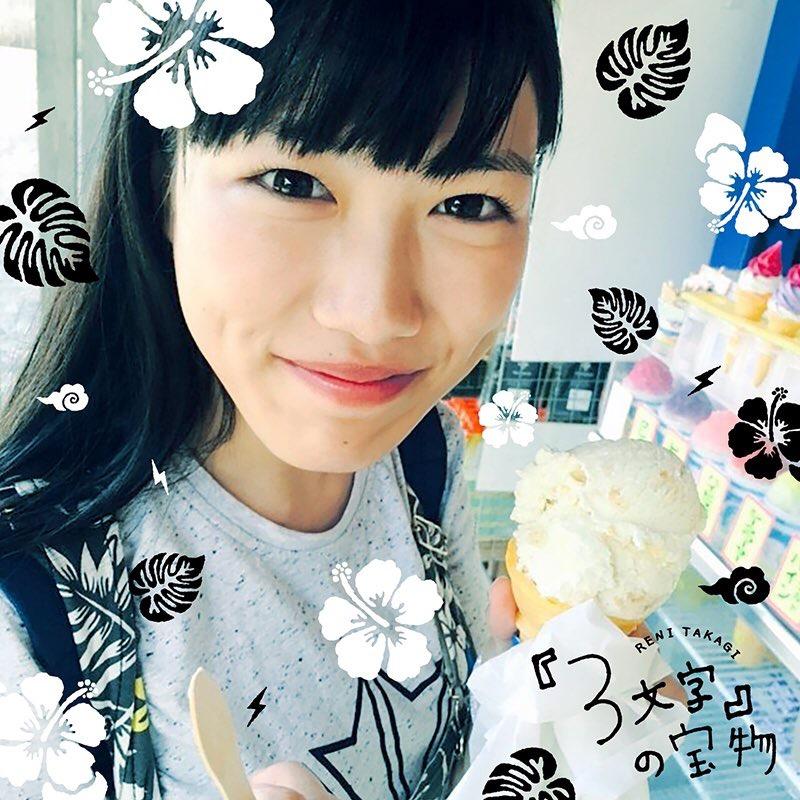 f:id:matsukiyoz:20170707165740j:plain