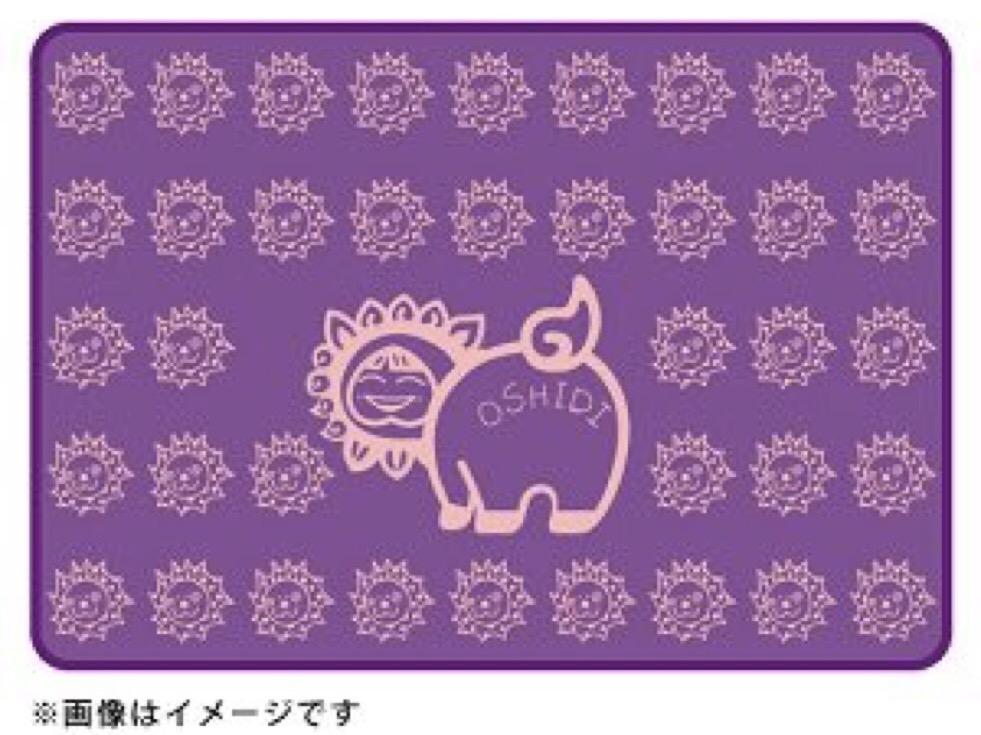 f:id:matsukiyoz:20170707170919j:plain