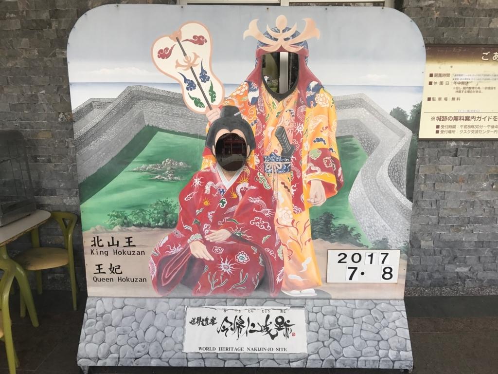 f:id:matsukiyoz:20170719101055j:plain