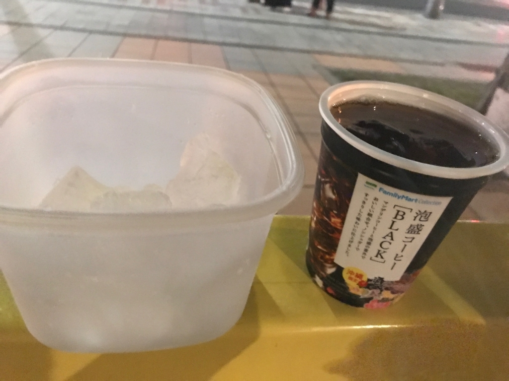 f:id:matsukiyoz:20170719102219j:plain