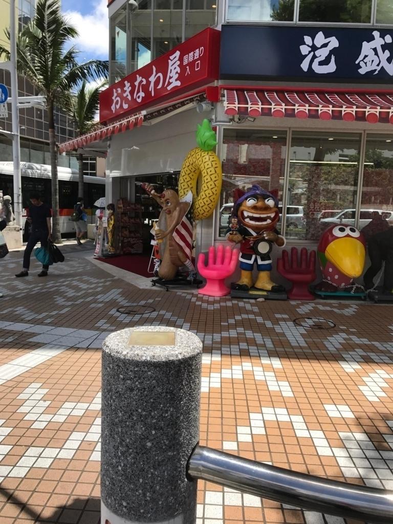 f:id:matsukiyoz:20170719102448j:plain