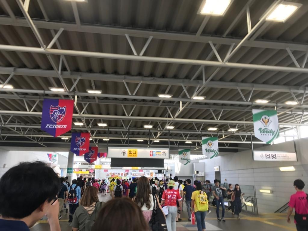 f:id:matsukiyoz:20170816193117j:plain