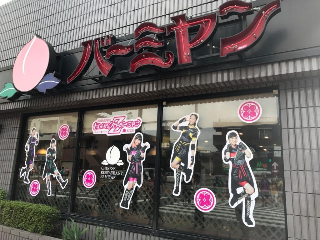f:id:matsukiyoz:20170816193201j:plain