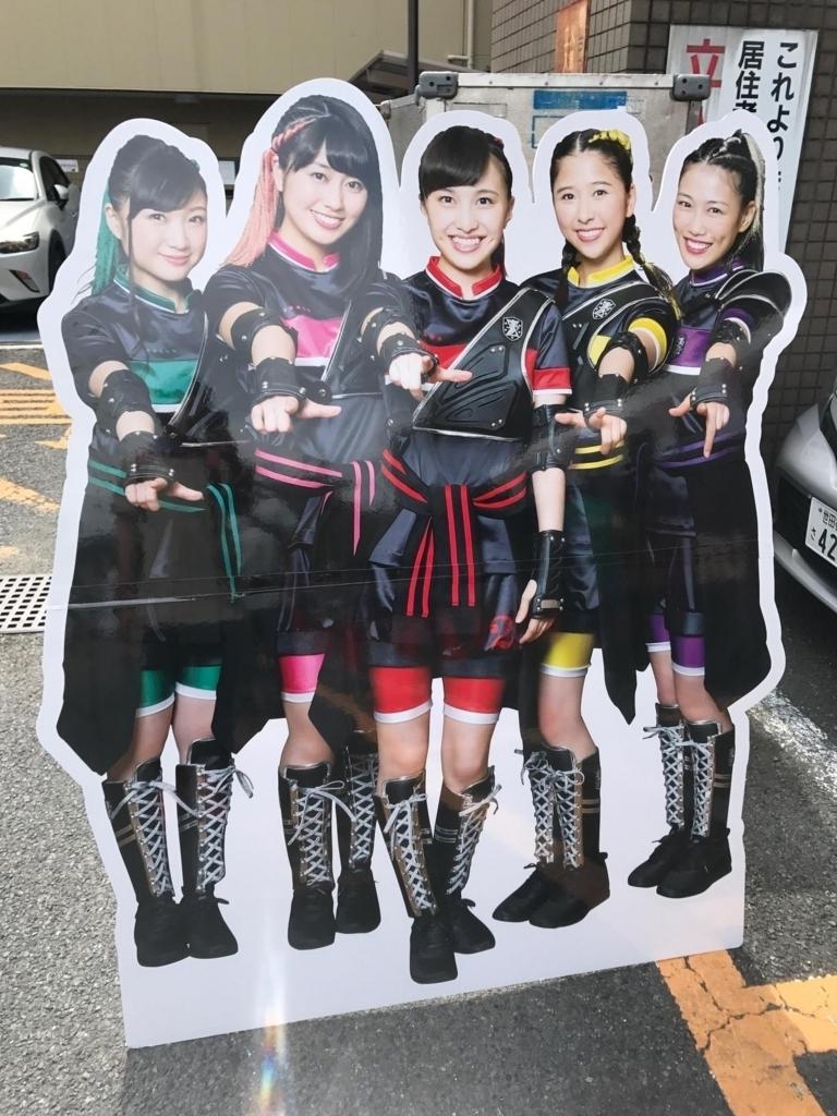 f:id:matsukiyoz:20170816193804j:plain
