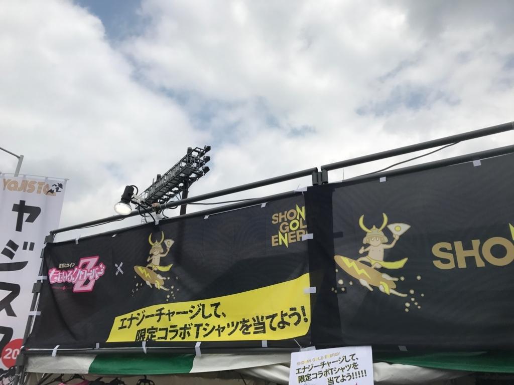 f:id:matsukiyoz:20170816210259j:plain