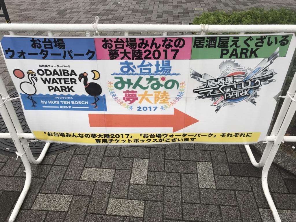 f:id:matsukiyoz:20171021113358j:plain