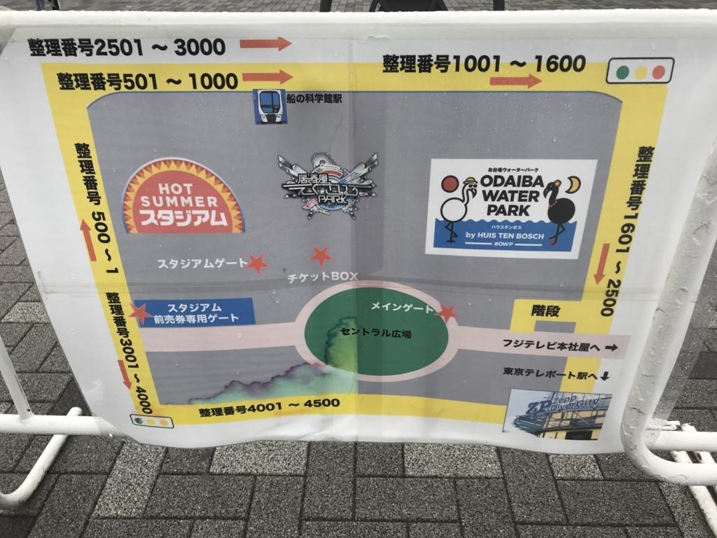 f:id:matsukiyoz:20171021113457j:plain