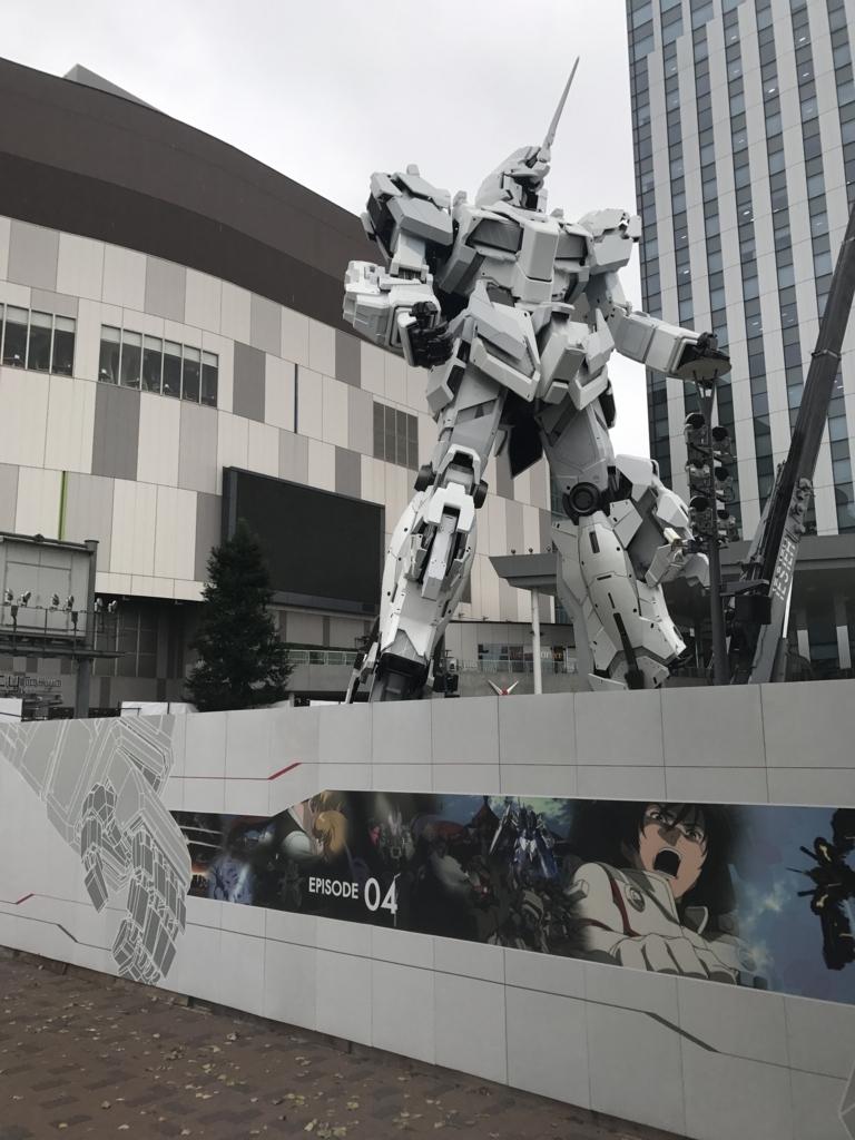 f:id:matsukiyoz:20171021115100j:plain