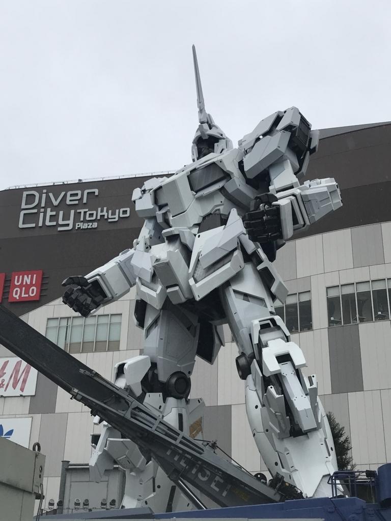 f:id:matsukiyoz:20171021115132j:plain